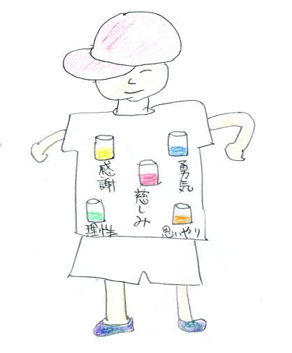 徳のビーカー2.JPG